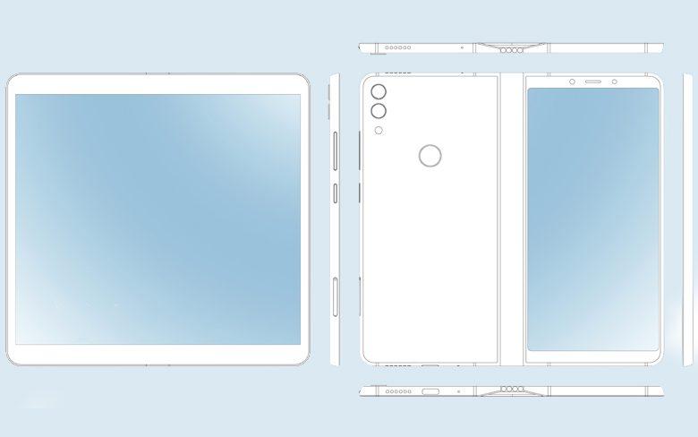 ZTE Foldable Smartphone
