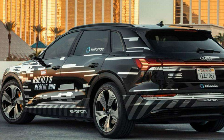Audi Holoride