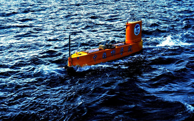 China Unmanned Submarine