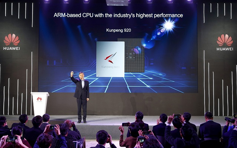 Huawei ARM based CPU