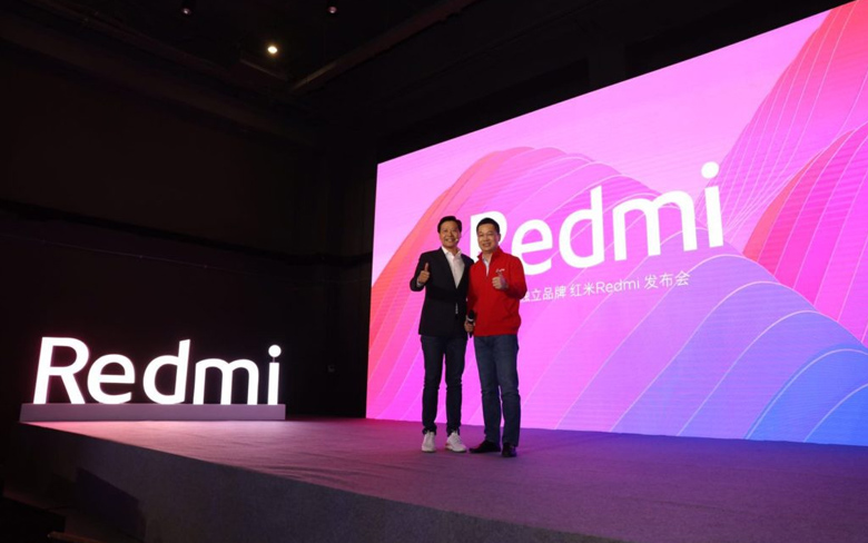 Redmi As New Brand