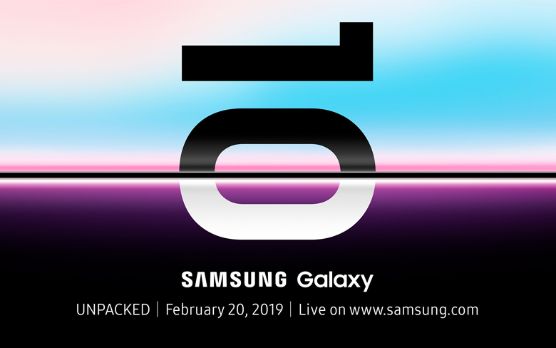 Samsung Galaxy S10 Unpacked Event