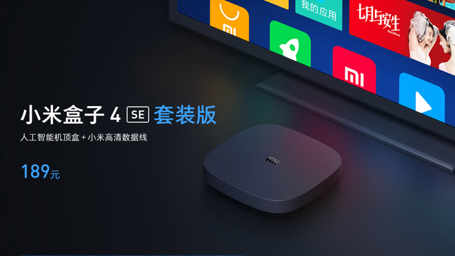 Xiaomi Box 4 SE Features