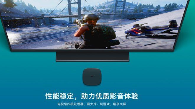 Xiaomi Box 4 SE Uses