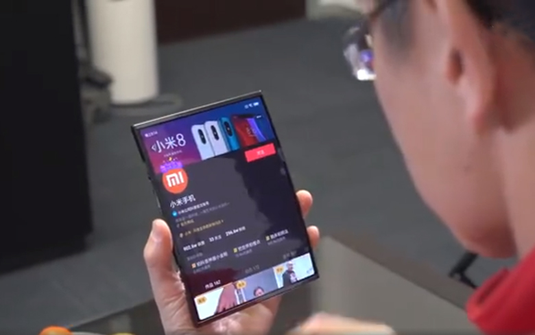 Xiaomi Double Folding Mobile Phone