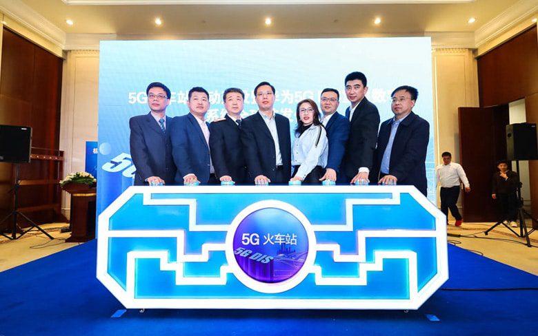 First 5G Digital Indoor System Team