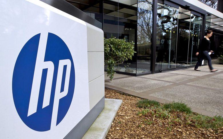 HP Patent