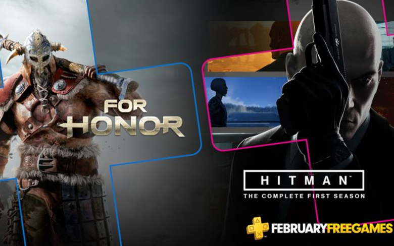PS Plus February Free Games