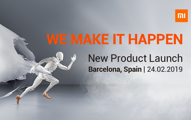 Xiaomi MWC Products