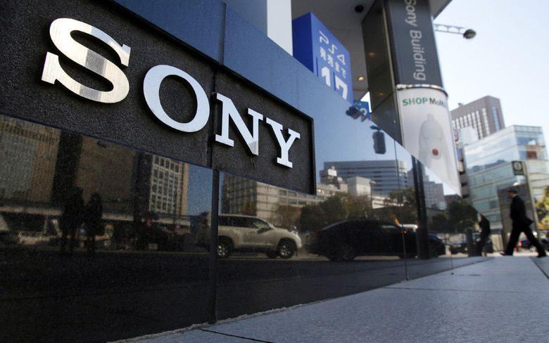 Sony Corporation Sensor