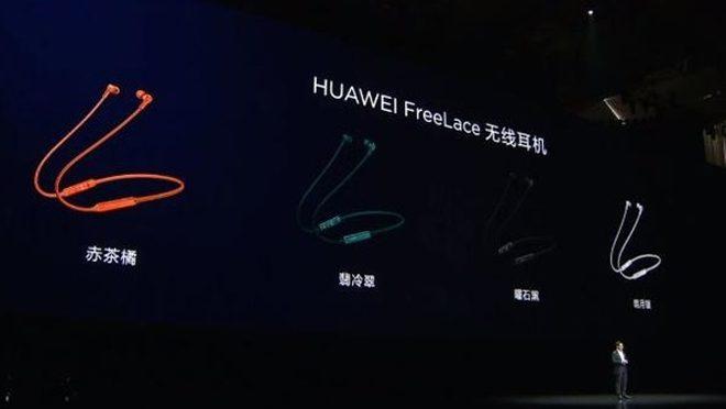 Huawei Freelace Wireless Headset
