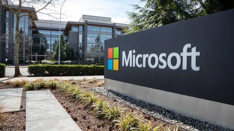 Microsoft Cloud Service