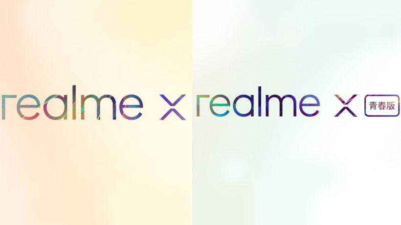 Realme X and Realme X Pro