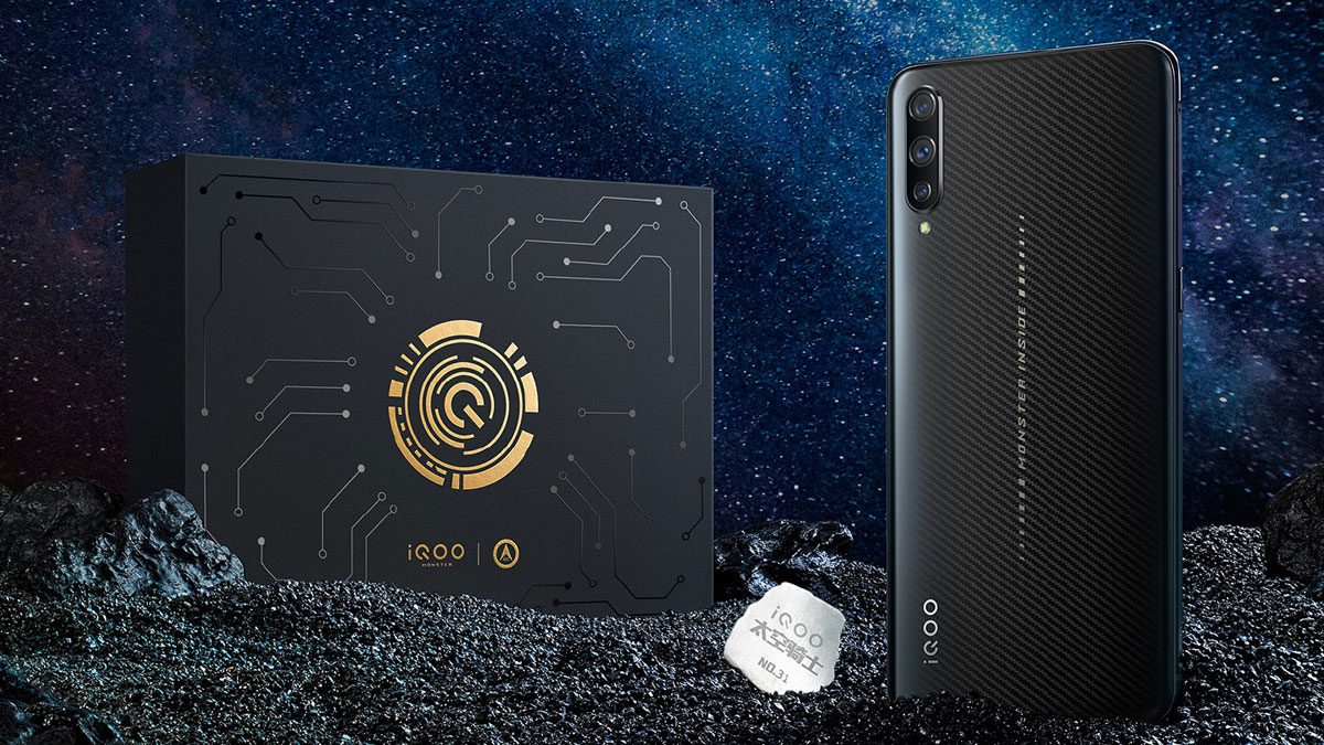 Vivo Iqoo Space Knight Limited Edition