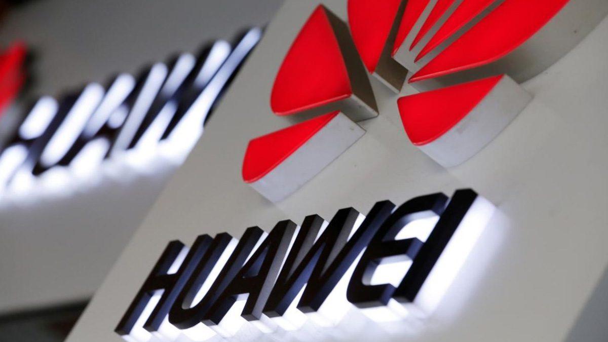 Huawei Brand Name