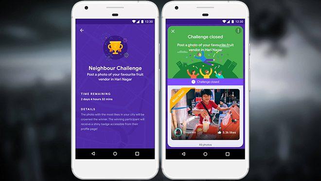 Neighbourly-App-Update