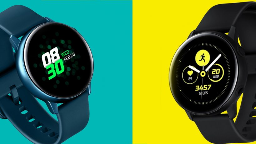 Galaxy Watch Active Updated