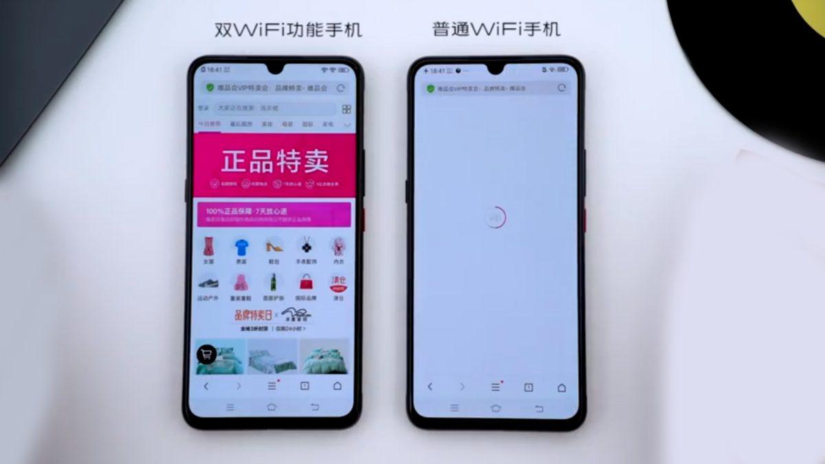 Vivo iQOO Dual Wi-Fi Acceleration