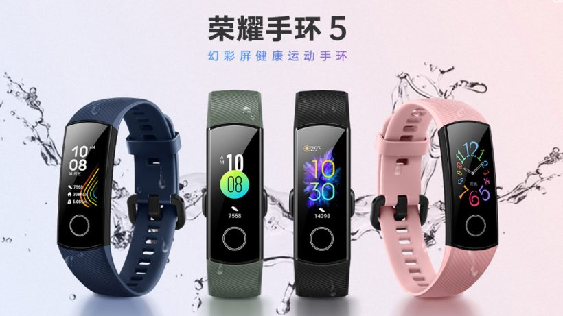 Honor Band 5 with up to 14 days battery life is launched in India at Rs.2599
