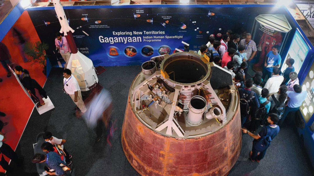 ISRO Gaganyaan Manned Mission