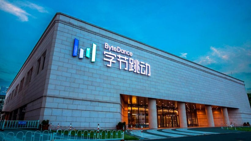 ByteDance launches new search portal called Toutiao Search