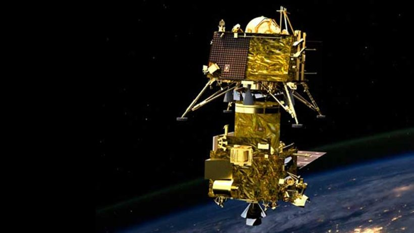 Chandrayaan-2: Lander Vikram separates from orbiter; to land on September 7