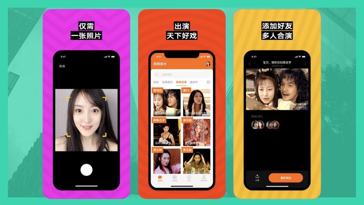 Deepfake App ZAO