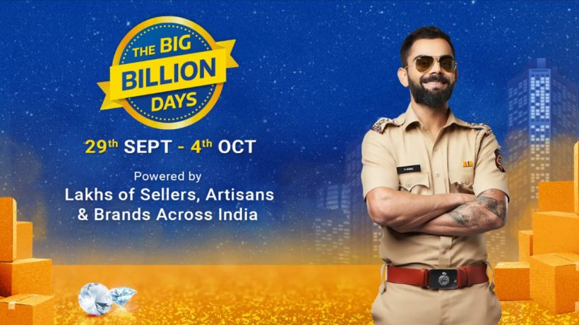 Flipkart Big Billion Days Offer