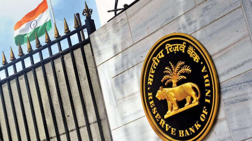 RBI Directs SC Not To Launch WhatsApp Payments in India