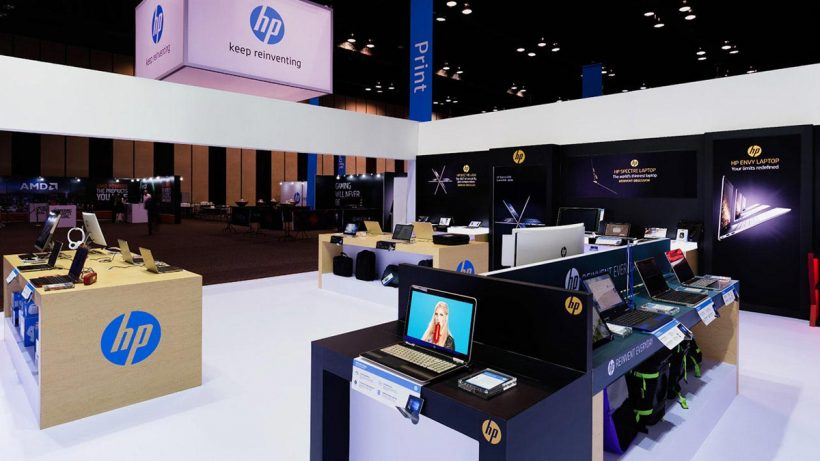 HP Product