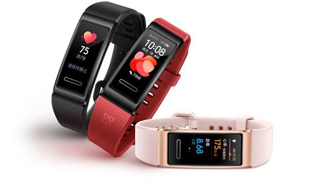 Huawei Fitness