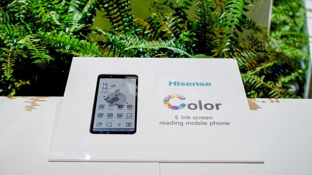 Hisense Color E Ink Screen