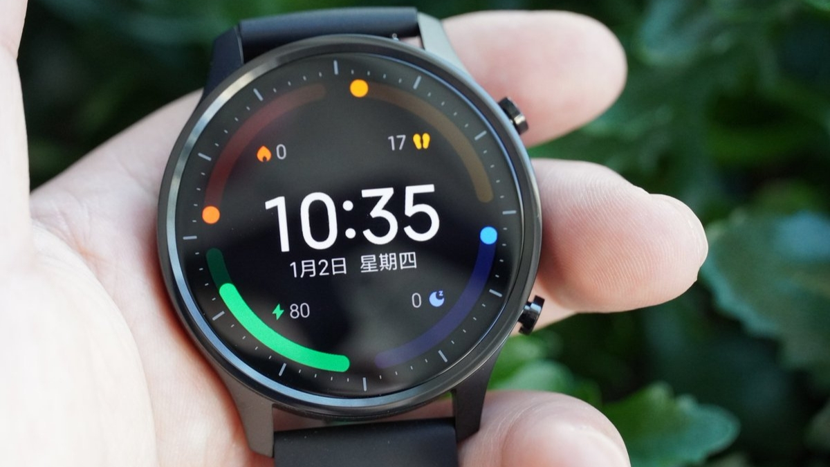 Xiaomi Circular Display Smartwatch