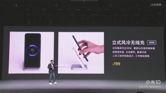 Xiaomi Charger