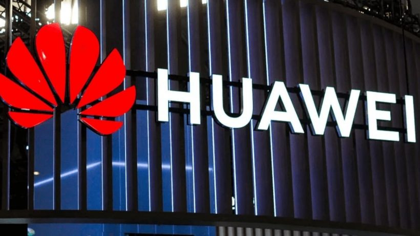 Huawei Smartphone Patent