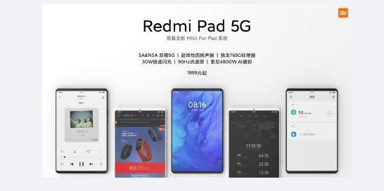 RedmiPad5G