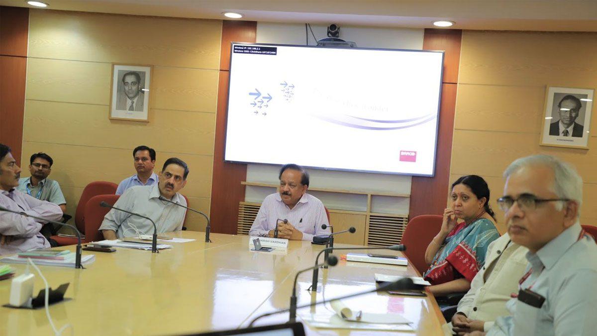 ICMR meeting
