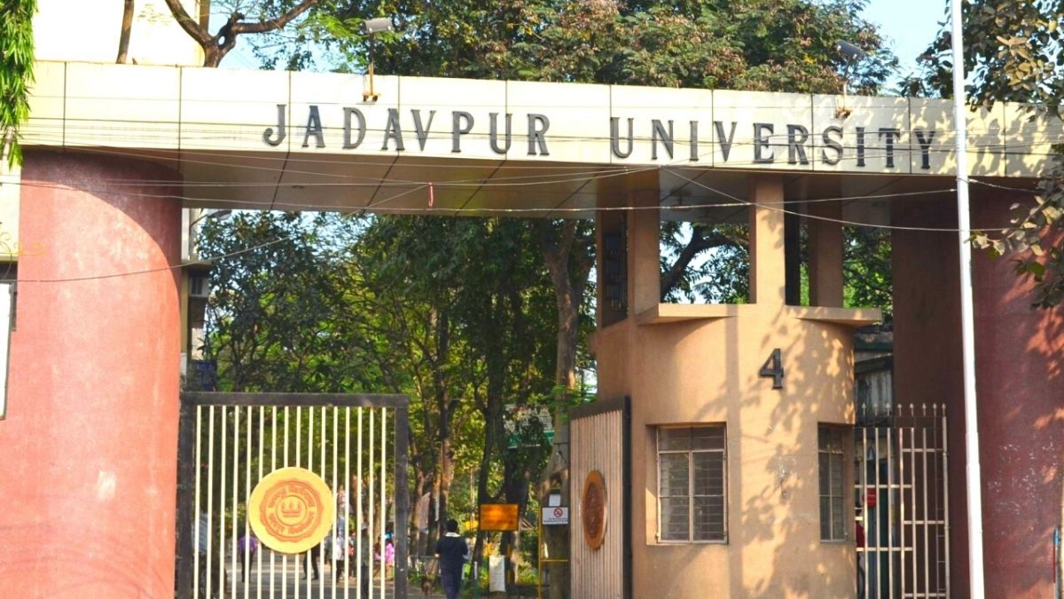 Jadavpur University Entrance Gate