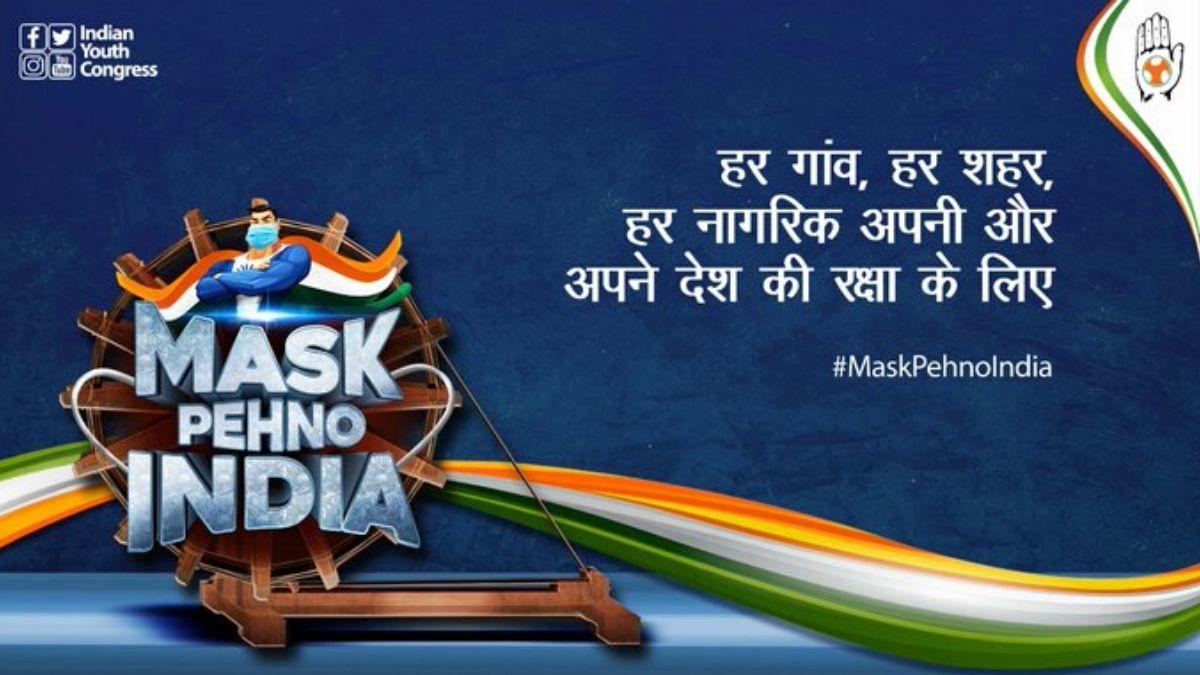 Mask Phno India