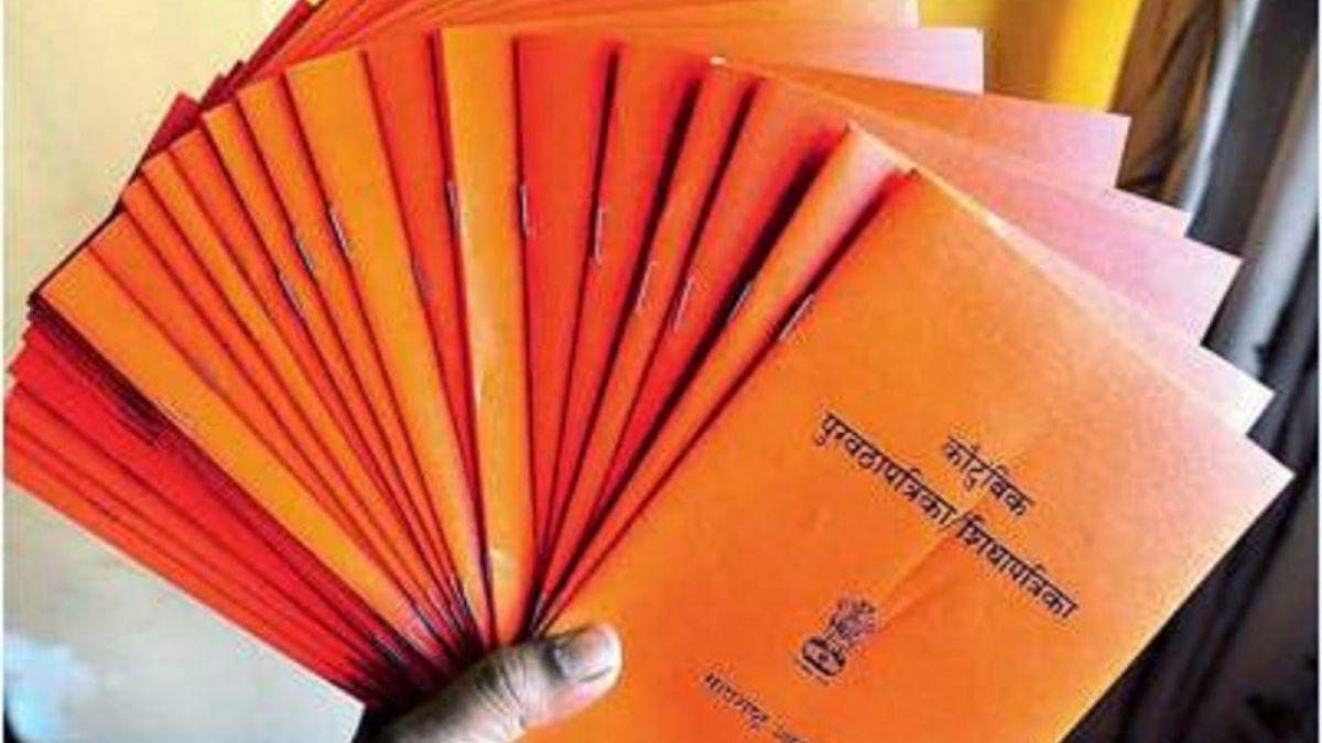 One nation one card scheme in lockdown