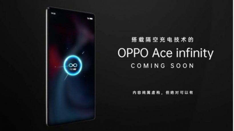 Oppo Ace Infinity