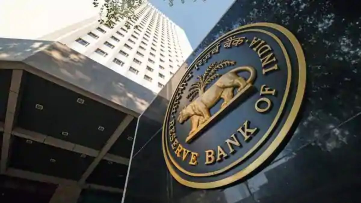 RBI liquidity facility for mutual funds
