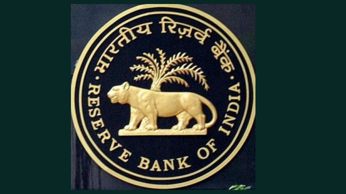 RBI Trading Hours