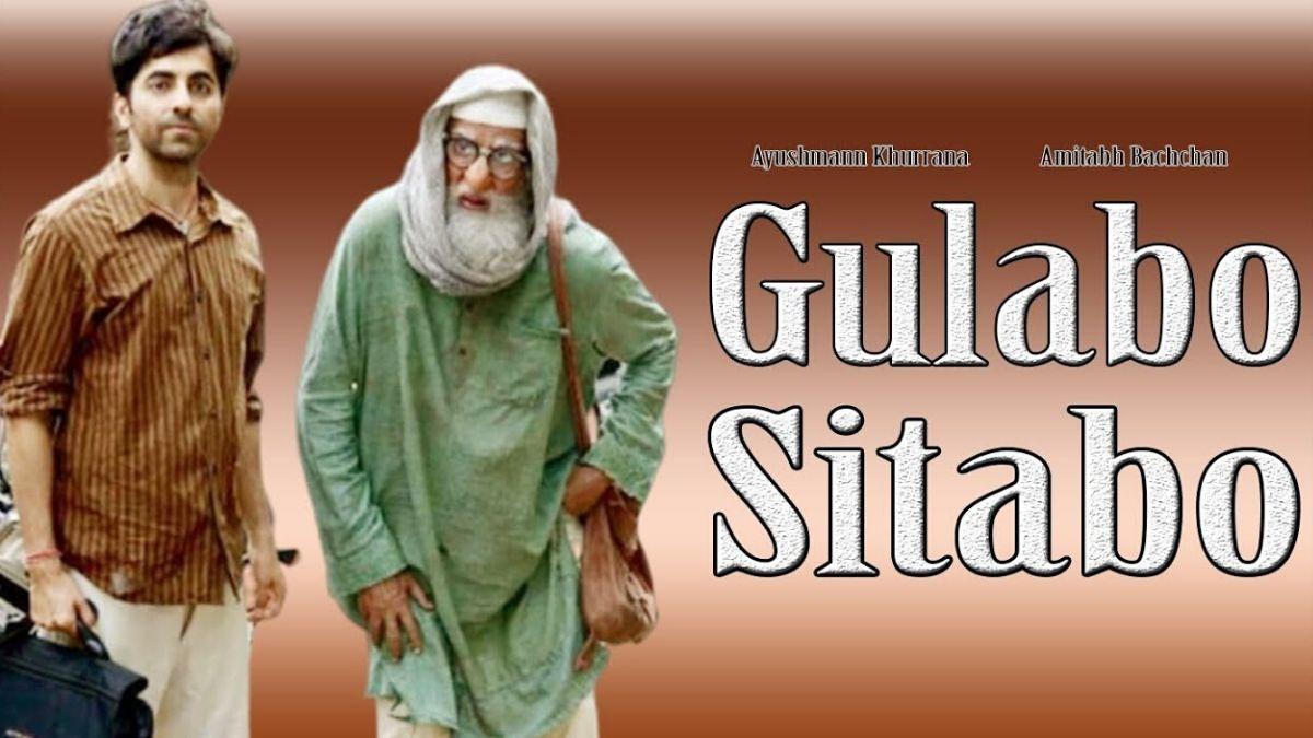 Gulaabo Sitaabo Film