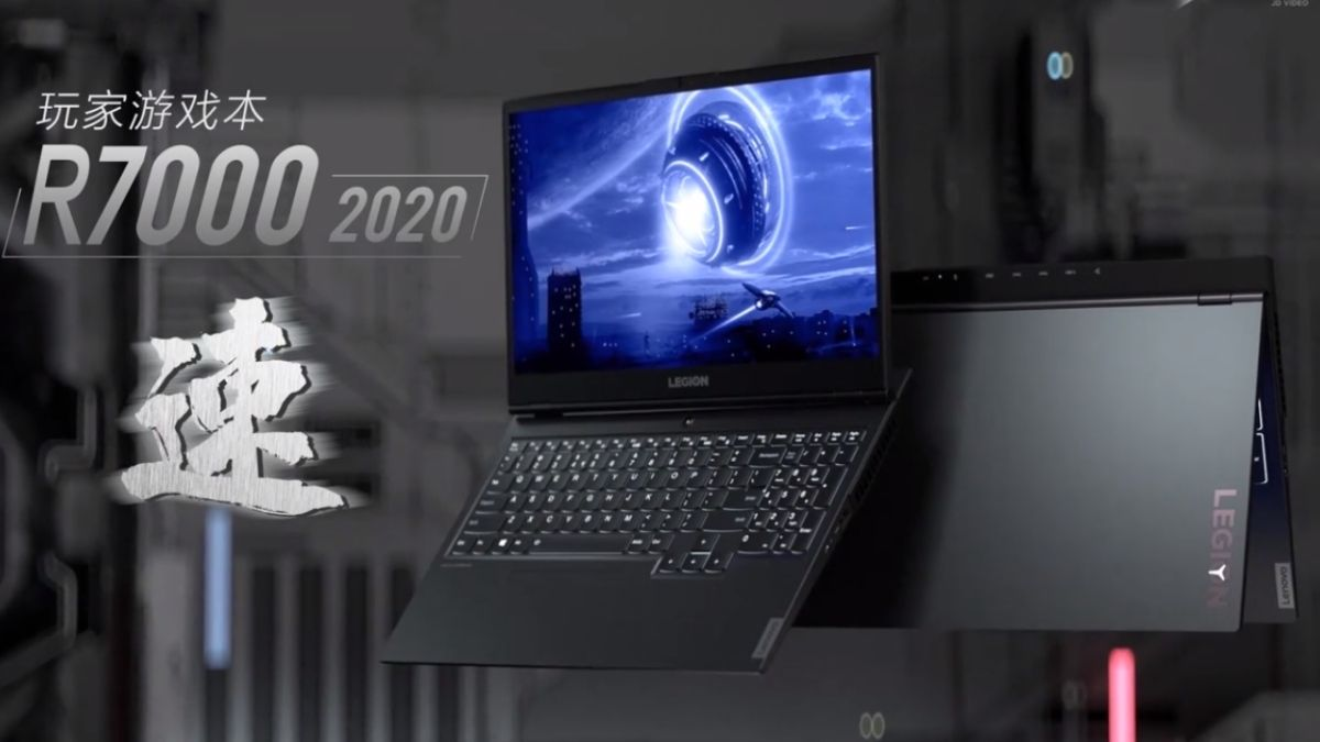 Lenovo releases R7000 Legion gaming laptops