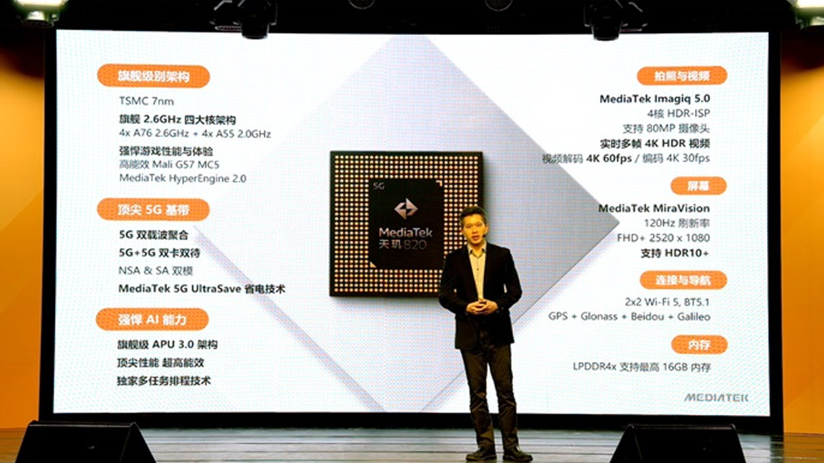 MediaTek 820 Processor Announcement