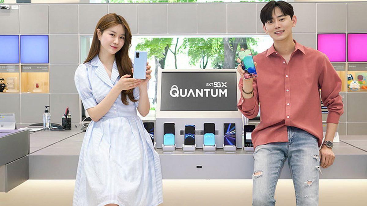 Samsung Galaxy A Quantum 5G Smartphone