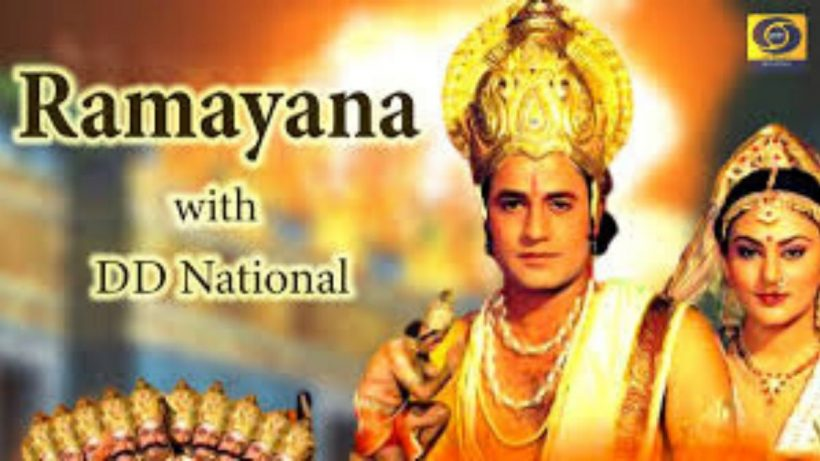 Ramayana With DD National