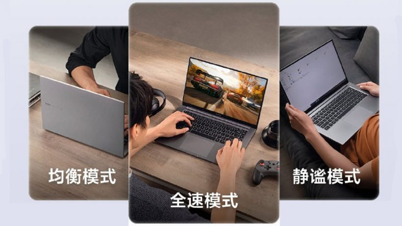 Redmibook New Product