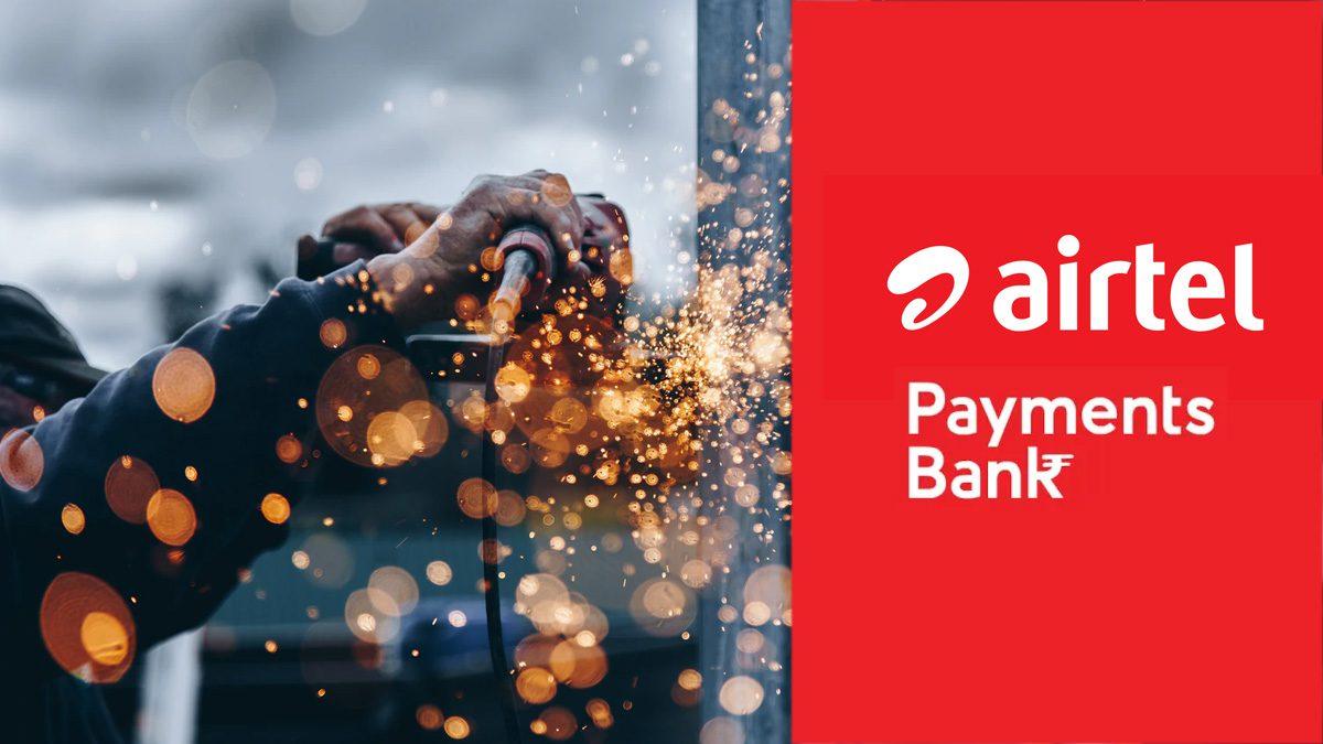 Airtel Payments Bank Suraksha Salary